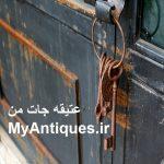-من-MyAntiques.ir_.jpg