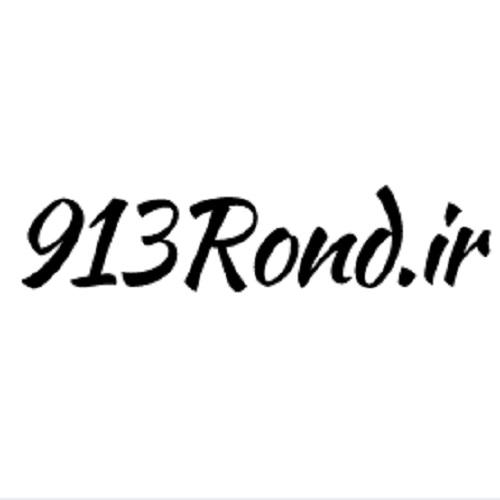 ۹۱۳rond.ir_.jpg