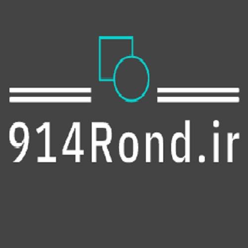 ۹۱۴rond.ir_.jpg