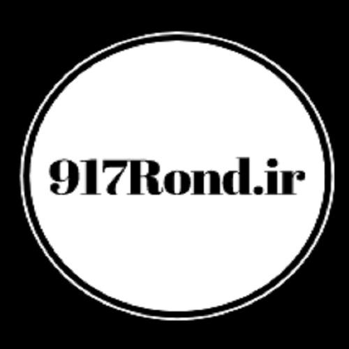 ۹۱۷rond.ir_.jpg
