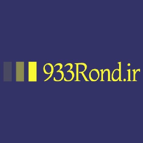 ۹۳۳.jpg