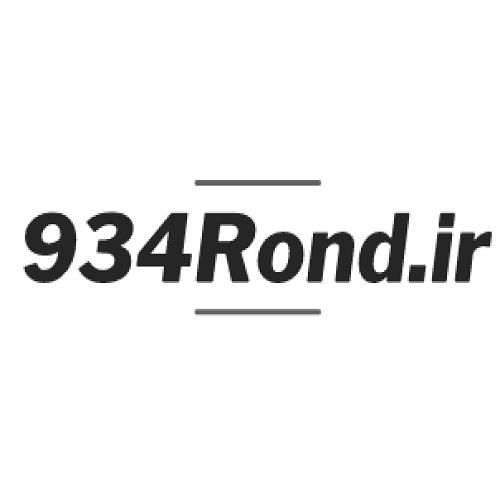 ۹۳۴.jpg