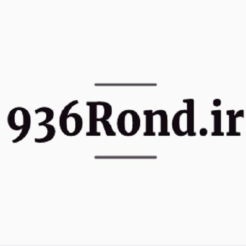 ۹۳۶.jpg