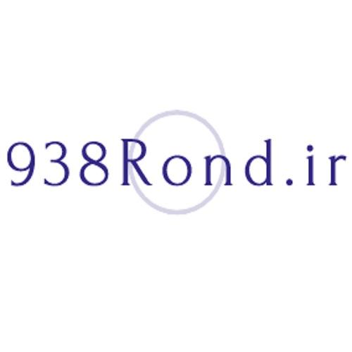 ۹۳۸.jpg