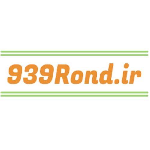 ۹۳۹.jpg
