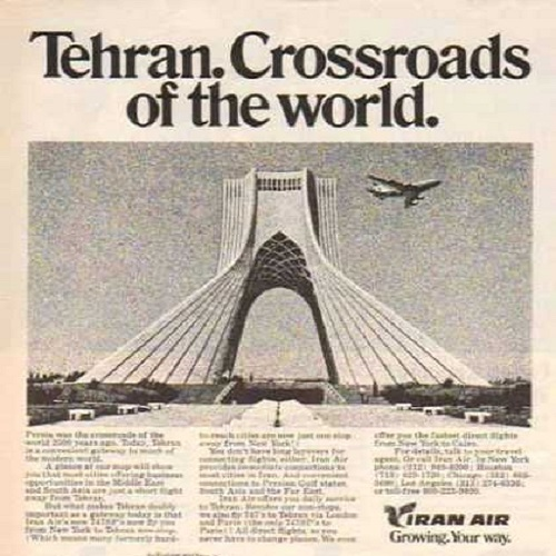Vintage-Airlines-and-Aircraft-Ads-of-the-1970s-Page-18.jpg
