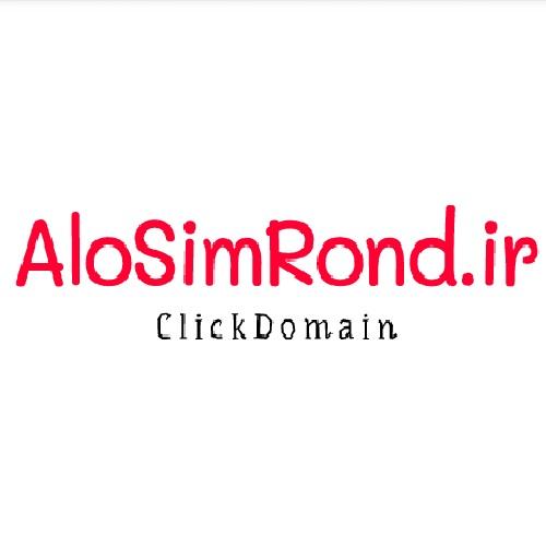 alosimrond-clickdomain.ir-2.jpg