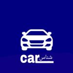 carshenas-clickdomain.ir_.png