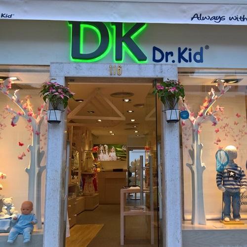 dr.kid-clickdomain.ir_.jpg