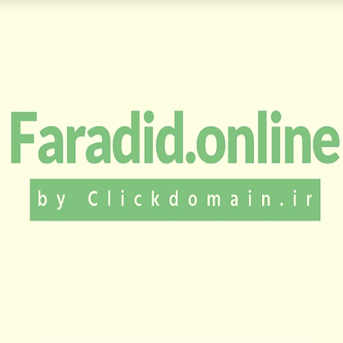 faradid.online.jpg