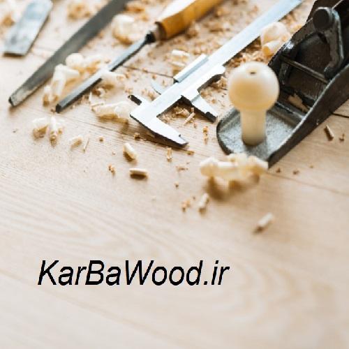 karbachoob-by-clickdomain.ir_.jpg
