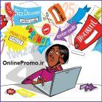 onlinepromo.ir_.jpg