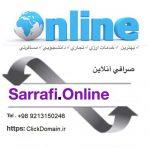 sarrafi.online.jpg
