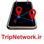 tripnetwork.ir_.jpg
