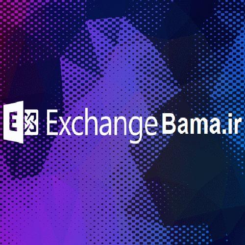 exchangebama.ir1