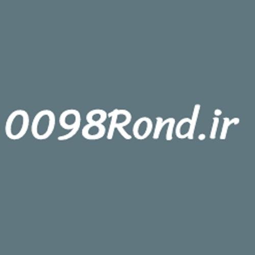 0098rond.jpg