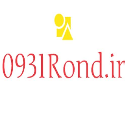 0931rond.ir_-1.jpg