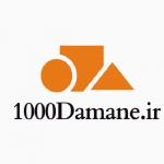۱۰۰۰damane.ir_.png
