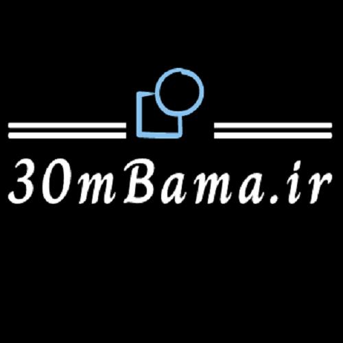 30mbama.ir_.png