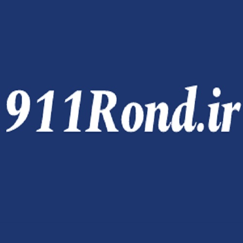 911rond.ir_.jpg