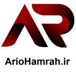 ario-hamrah.ir_.jpg
