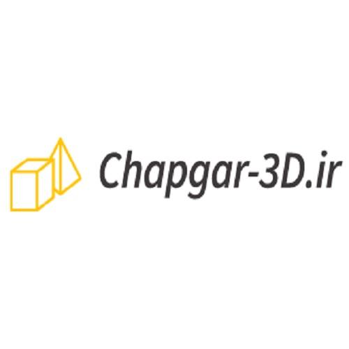 chapgar-3d.ir_.jpg