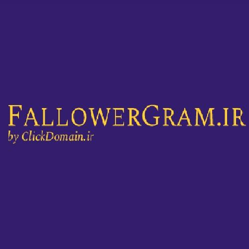 fallowergram-by-clickdomain.ir_.jpg