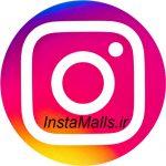 instamalls.ir_.jpg