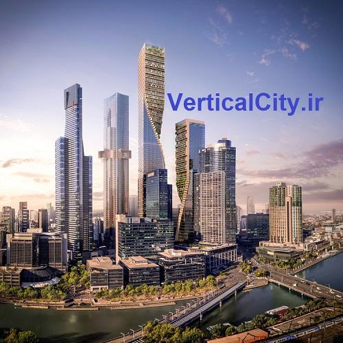 verticalcity.ir_.jpg