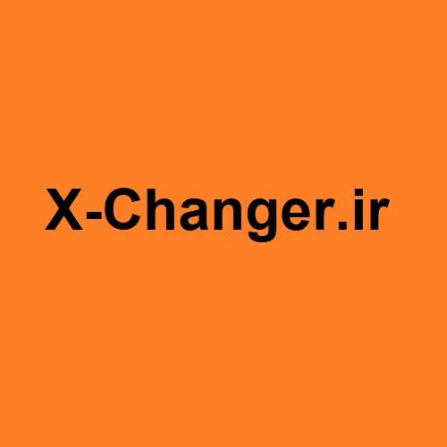 xchanger.ir_.jpg