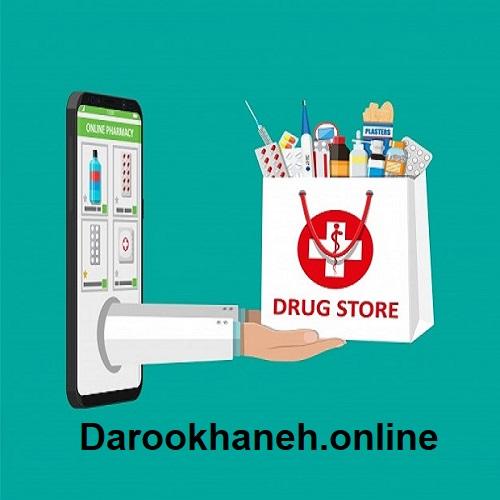 darookhaneh.online