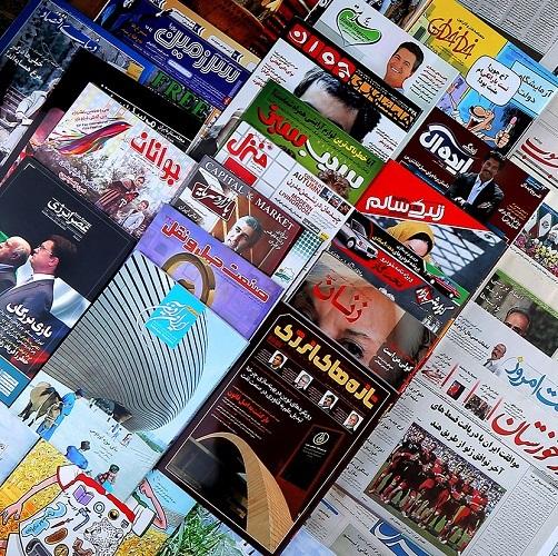nashriat.com by clickdomain.ir